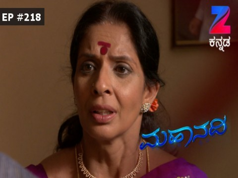 Mahanadi Ep 218 16th March 2017