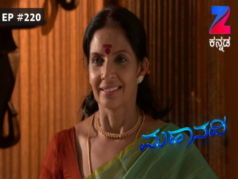 Mahanadi Ep 220 20th March 2017