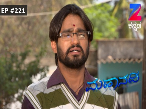 Mahanadi Ep 221 21st March 2017