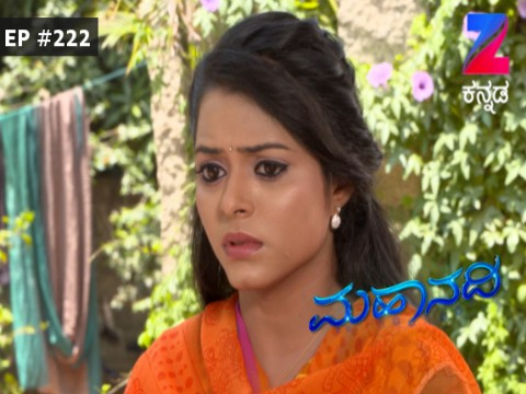 Mahanadi Ep 222 22nd March 2017