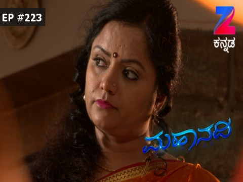 Mahanadi Ep 223 23rd March 2017