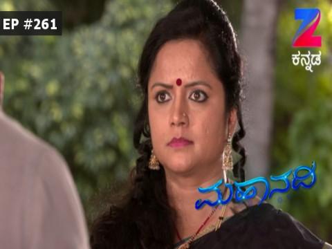 Mahanadi - Episode 261 - May 16, 2017 - Full Episode