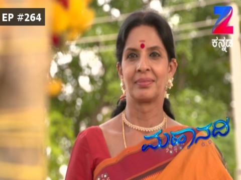Mahanadi - Episode 264 - May 19, 2017 - Full Episode