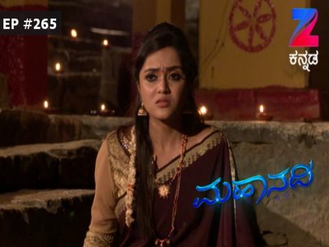 Mahanadi - Episode 265 - May 22, 2017 - Full Episode