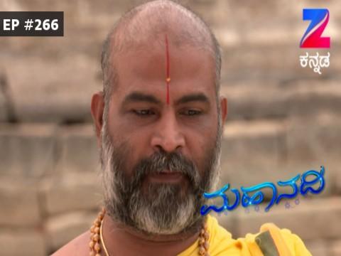 Mahanadi - Episode 266 - May 23, 2017 - Full Episode