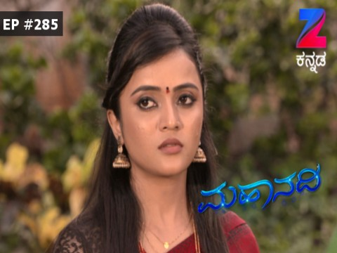 Mahanadi Ep 285 19th June 2017
