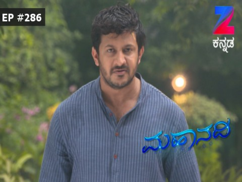 Mahanadi Ep 286 20th June 2017