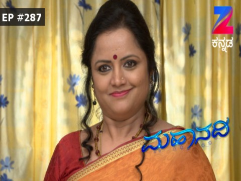 Mahanadi Ep 287 21st June 2017