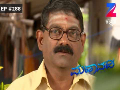 Mahanadi Ep 288 22nd June 2017