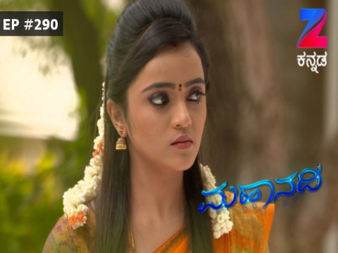 Mahanadi Ep 290 26th June 2017
