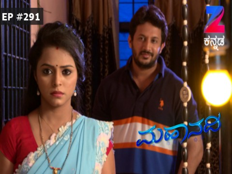 Mahanadi Ep 291 27th June 2017