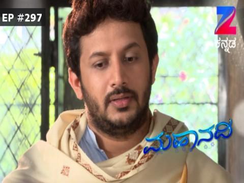 Mahanadi - Episode 297 - July 5, 2017 - Full Episode