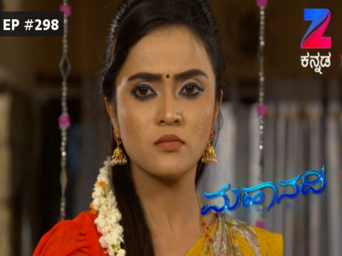 Mahanadi Ep 298 6th July 2017