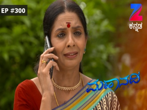 Mahanadi Ep 300 10th July 2017