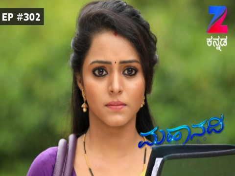 Mahanadi - Episode 302 - July 12, 2017 - Full Episode