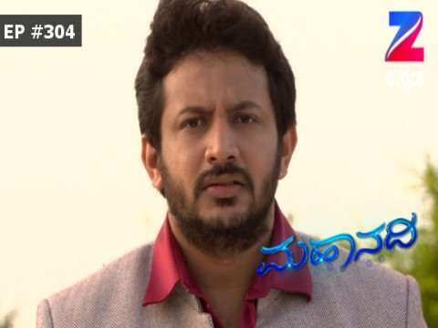Mahanadi Ep 304 14th July 2017