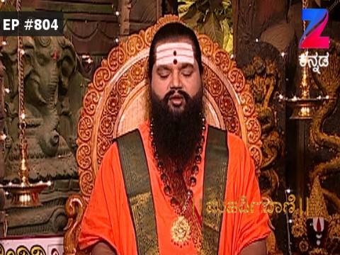 Maharishi Vaani - Episode 804 - January 9, 2017 - Full Episode