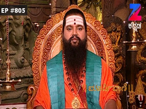 Maharishi Vaani - Episode 805 - January 10, 2017 - Full Episode