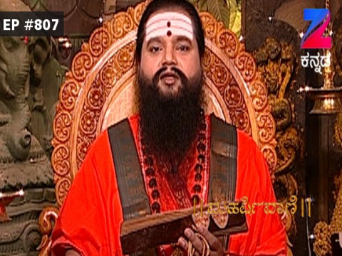 Maharishi Vaani - Episode 807 - January 12, 2017 - Full Episode