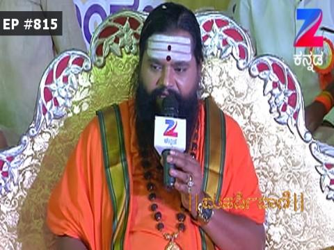 Maharishi Vaani - Episode 815 - January 21, 2017 - Full Episode