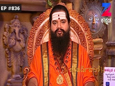 Maharishi Vaani - Episode 836 - February 15, 2017 - Full Episode