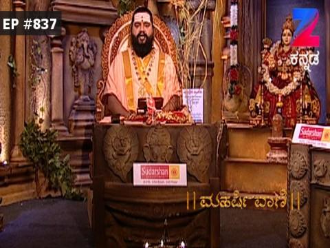 Maharishi Vaani - Episode 837 - February 16, 2017 - Full Episode