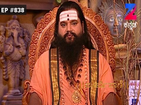 Maharishi Vaani - Episode 838 - February 17, 2017 - Full Episode