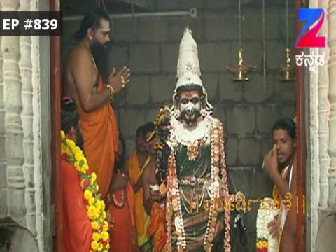 Maharishi Vaani - Episode 839 - February 18, 2017 - Full Episode