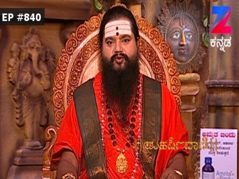 Maharishi Vaani Ep 840 20th February 2017