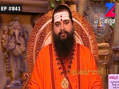 Maharishi Vaani Ep 841 21st February 2017
