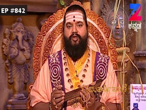 Maharishi Vaani Ep 842 22nd February 2017