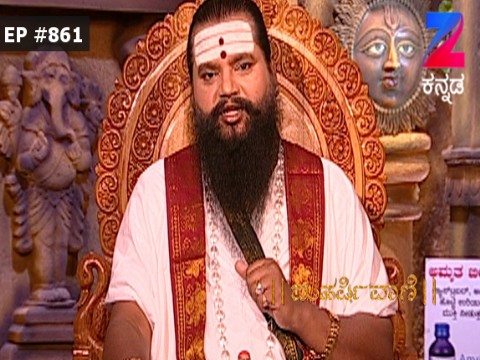 Maharishi Vaani - Episode 861 - March 16, 2017 - Full Episode