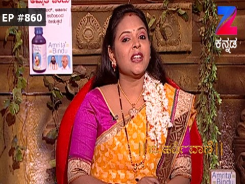 Maharishi Vaani - Episode 860 - March 15, 2017 - Full Episode