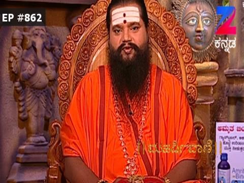 Maharishi Vaani Ep 862 17th March 2017