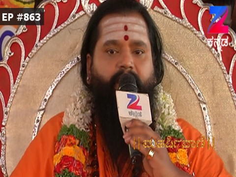 Maharishi Vaani - Episode 863 - March 18, 2017 - Full Episode