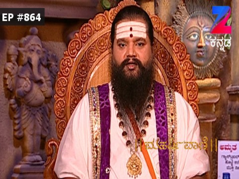 Maharishi Vaani - Episode 864 - March 20, 2017 - Full Episode