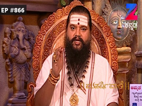 Maharishi Vaani - Episode 866 - March 22, 2017 - Full Episode