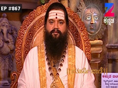Maharishi Vaani Ep 867 23rd March 2017