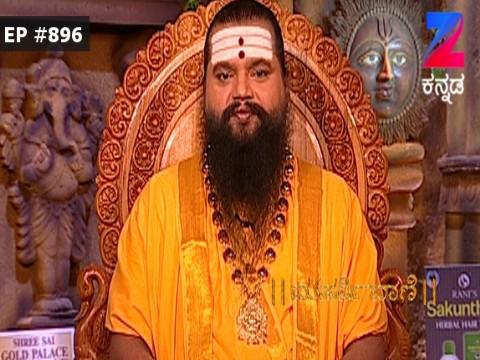 Maharishi Vaani Ep 896 24th April 2017