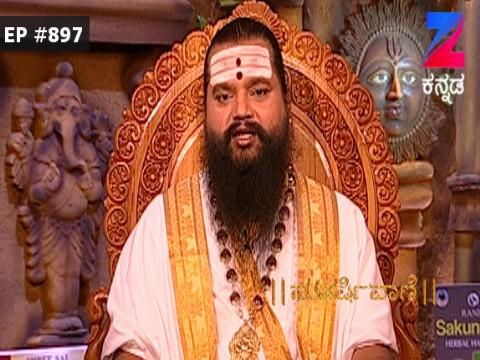 Maharishi Vaani Ep 897 25th April 2017