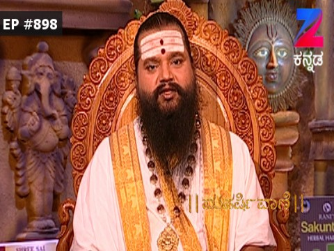 Maharishi Vaani Ep 898 26th April 2017