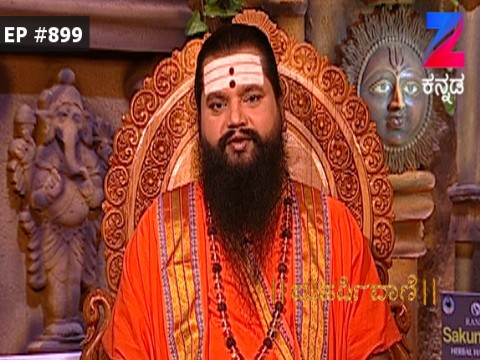 Maharishi Vaani Ep 899 27th April 2017