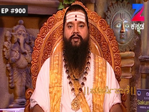 Maharishi Vaani Ep 900 28th April 2017