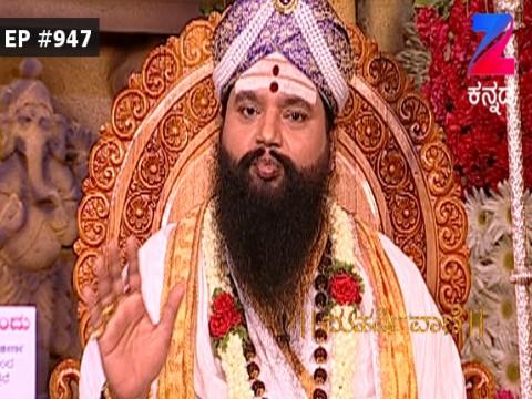 Maharishi Vaani Ep 947 17th June 2017