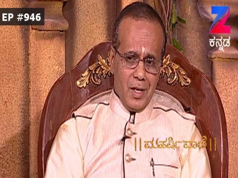 Maharishi Vaani - Episode 946 - June 16, 2017 - Full Episode