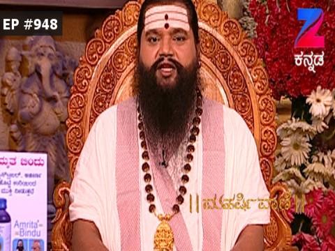 Maharishi Vaani Ep 948 19th June 2017