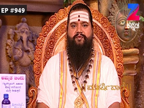 Maharishi Vaani - Episode 949 - June 20, 2017 - Full Episode