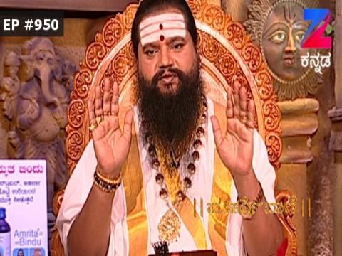 Maharishi Vaani - Episode 950 - June 21, 2017 - Full Episode