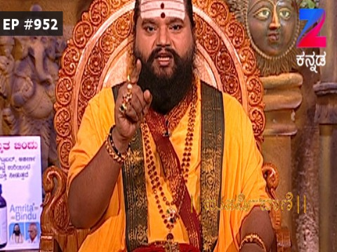 Maharishi Vaani - Episode 952 - June 23, 2017 - Full Episode