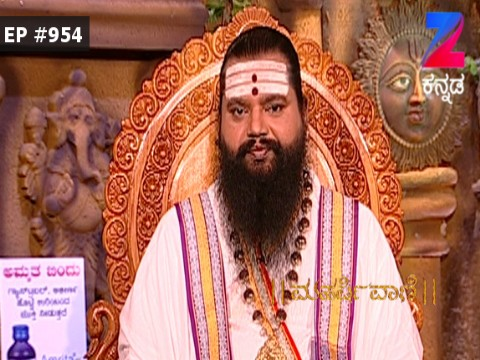 Maharishi Vaani - Episode 954 - June 26, 2017 - Full Episode